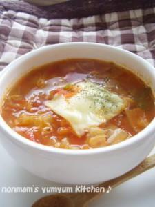簡単♪まっかなダイエットスープ