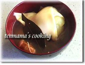 デトックス玉葱スープ