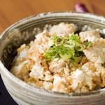 簡単・美味しい!ダイエットにオススメの「混ぜご飯」レシピ